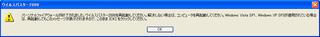 Vb2008error1_2