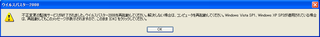 Vb2008error2_2