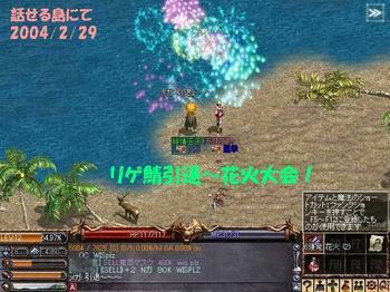 LinC0006
