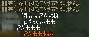 Shot00057.jpg