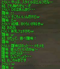 Shot00091.jpg