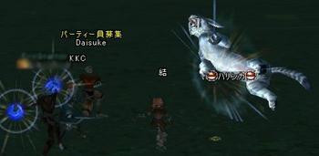 Shot00101