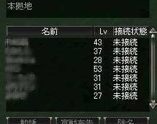 Shot00228x.JPG