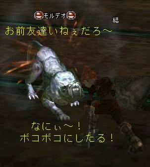 Shot00230x.JPG