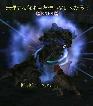 Shot00231x.JPG