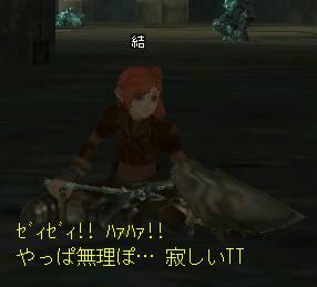 Shot00232x.JPG