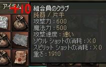 Shot00251.jpg