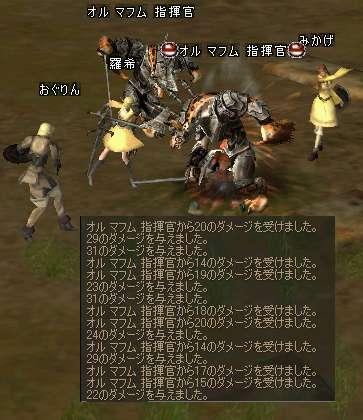 Shot00319.jpg