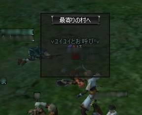 Shot00405.jpg