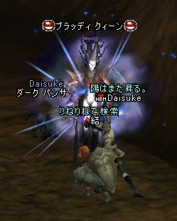 Shot00435.jpg