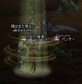 Shot00438.jpg