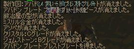 Shot00443.jpg