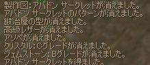 Shot00475.jpg