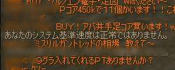 Shot00478.jpg