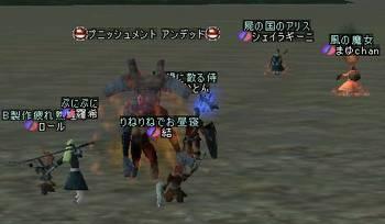 Shot00482