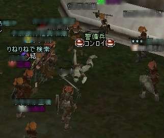 Shot00544.jpg