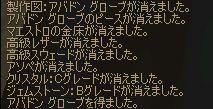 Shot00546.jpg