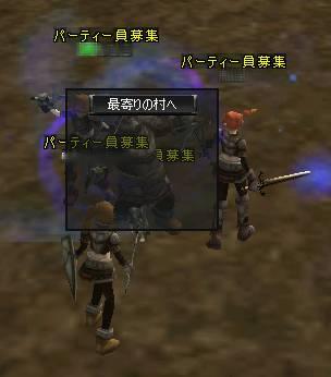 Shot00553.jpg