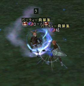 Shot00555.jpg