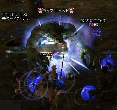 Shot00657.jpg
