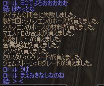 Shot00707.jpg
