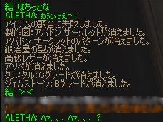 Shot00732.jpg