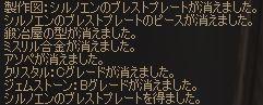 Shot00733.jpg
