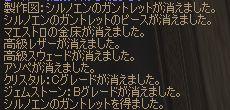 Shot00735.jpg