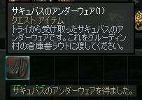 Shot10659.jpg