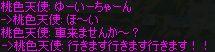 Shot10707.jpg