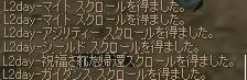 Shot10818.jpg