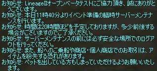 Shot20024.jpg