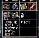 LinC0006_2