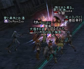 Shot00021