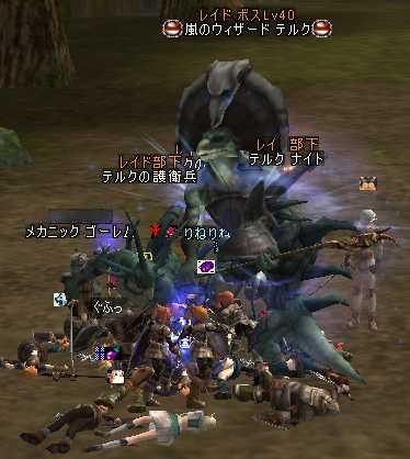 Shot00053