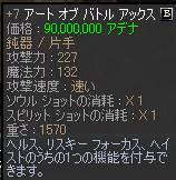 Shot00086