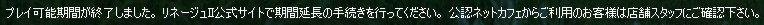 Shot00150