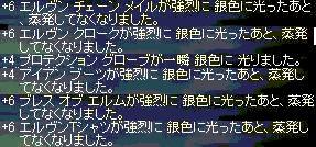 line1_oe1